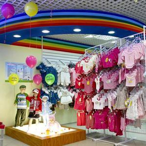 Детские магазины Рыбной Слободы