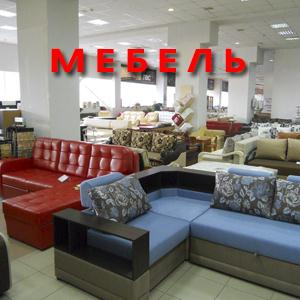 Магазины мебели Рыбной Слободы