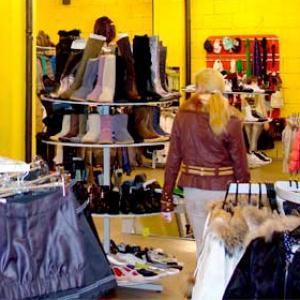 Магазины одежды и обуви Рыбной Слободы