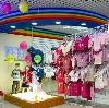 Детские магазины в Рыбной Слободе