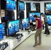 Магазины электроники в Рыбной Слободе