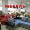 Магазины мебели в Рыбной Слободе