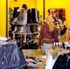 Магазины одежды и обуви в Рыбной Слободе