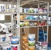 Строительные магазины в Рыбной Слободе