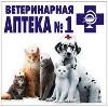 Ветеринарные аптеки в Рыбной Слободе