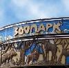 Зоопарки в Рыбной Слободе