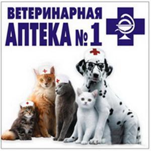 Ветеринарные аптеки Рыбной Слободы